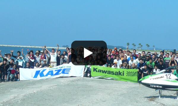 KAZE耐久レース イベントダイジェスト