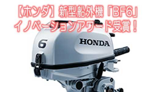 161019_honda