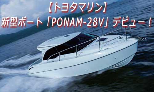 161028_toyota