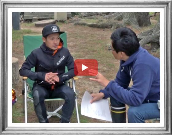 國分選手へのインタビュー
