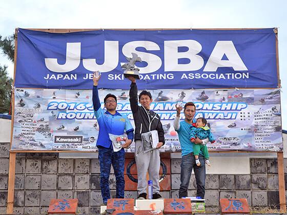 JJSBA 2016 R8 A RA 表彰式