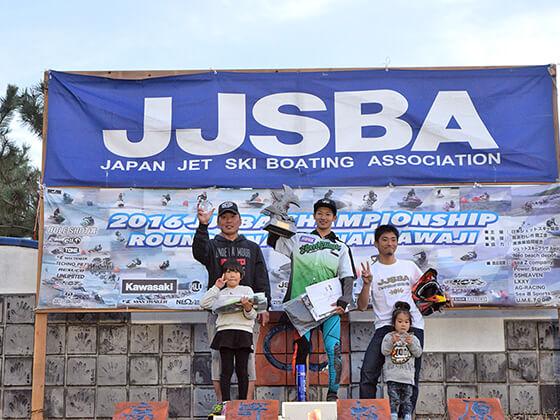 JJSBA 2016 R8 A SKI 表彰式