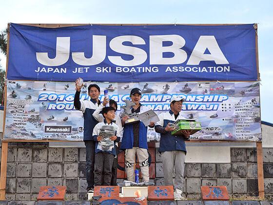 JJSBA 2016 R8 A ULTRA 表彰式