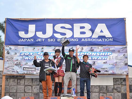 JJSBA 2016 R8 A X-2 表彰式
