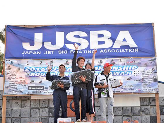 JJSBA 2016 R8 B SKI LTD 表彰式