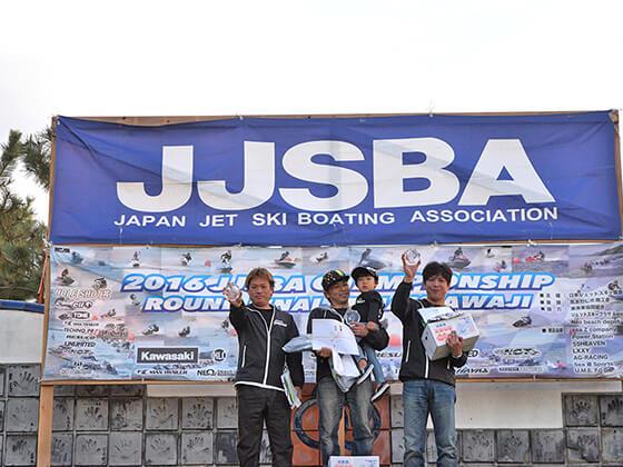 JJSBA 2016 R8 B ULTRA 表彰式