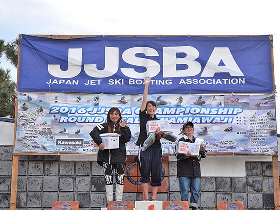 JJSBA 2016 R8 B WOMEN 表彰式
