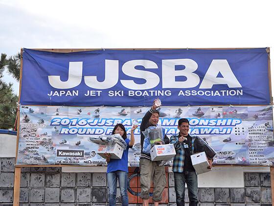 JJSBA 2016 R8 B X-2 STK 表彰式