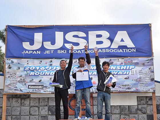 JJSBA 2016 R8 M RA 表彰式