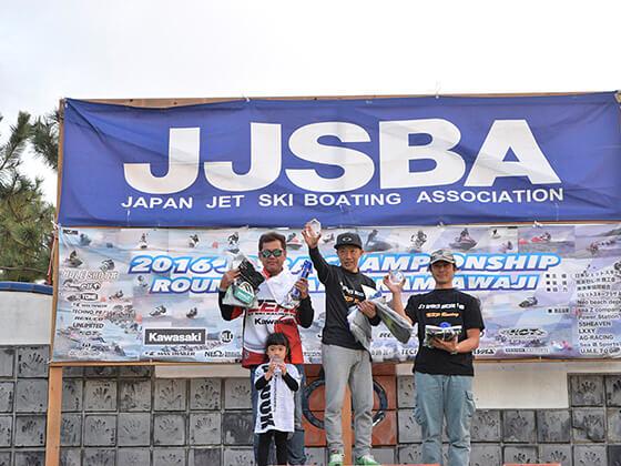 JJSBA 2016 R8 M SKI 表彰式