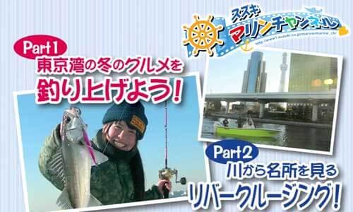 170130_suzuki