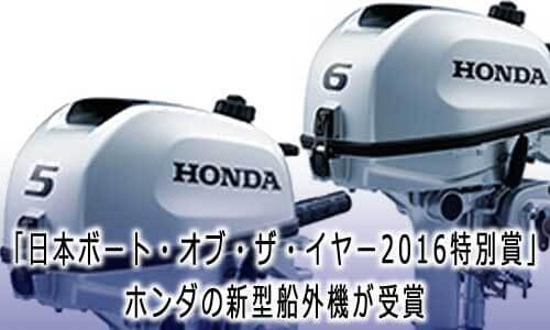 170208_honda