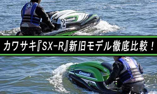 170223_kawasaki