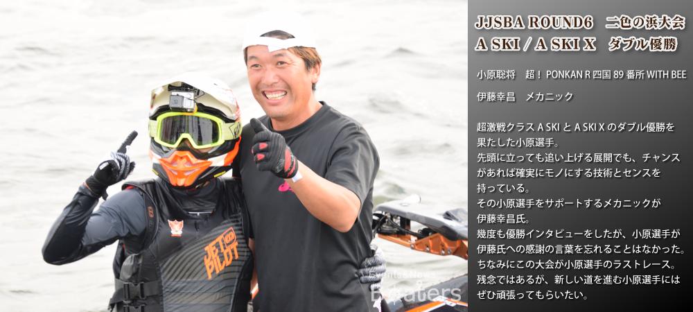 2018 JJSBA 第8戦 大阪二色の浜大会