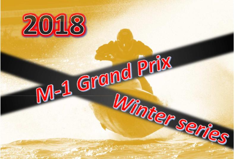 2018 M-1 GRAND PRIX