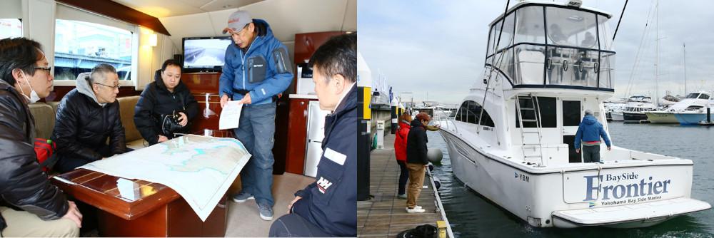 ジャパンインターナショナルボートショー 体験乗船