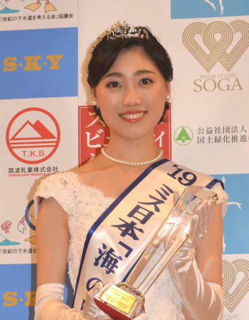 2019ミス日本「海の日」