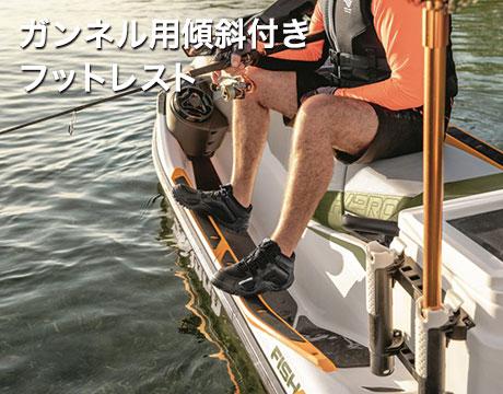 横座り時の快適性と安定性を向上