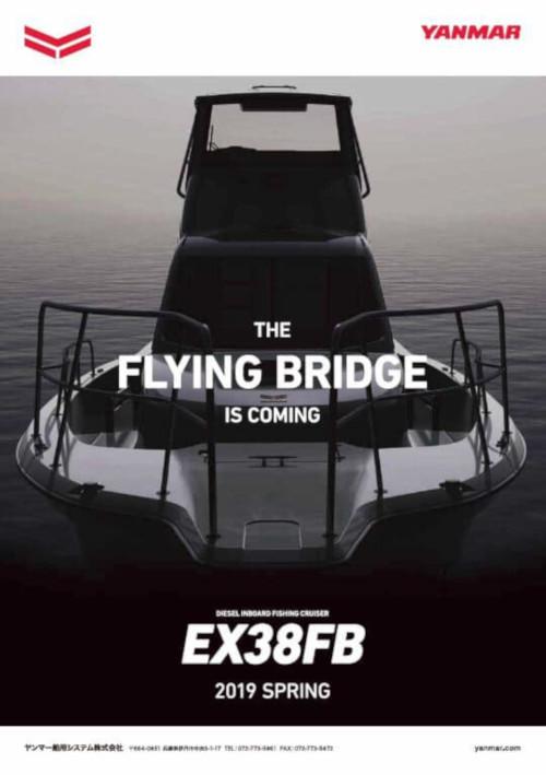 「EX38FB」