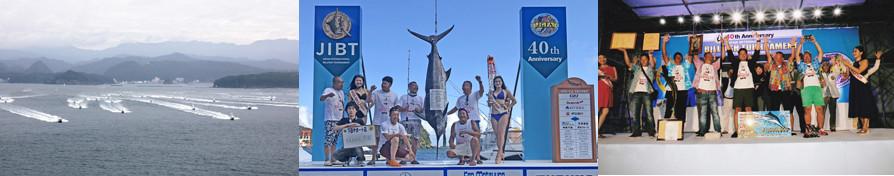 第41回 国際カジキ釣り大会