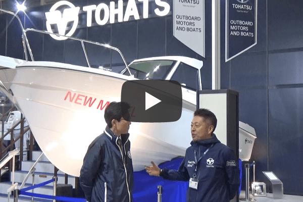 ボートショー2019 トーハツ TF-23X α、TF-23X 紹介ムービー