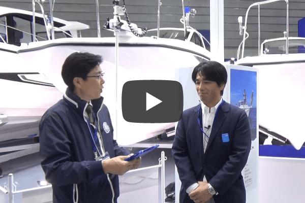 ボートショー2019 ヤマハ YFR-27 EX 紹介ムービー