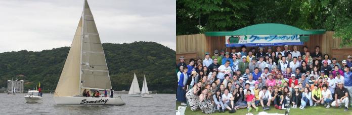 浜名湖クルーザーフェスティバル