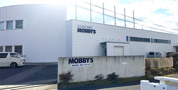 国内最大級のウェットスーツ工場 株式会社モビーディック