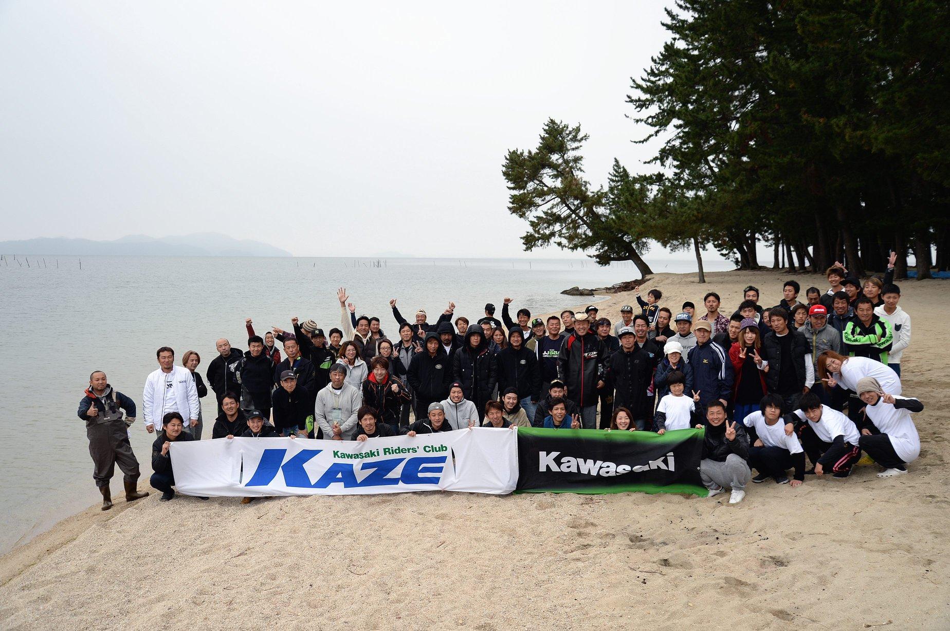 KAZE JETSKI Enjoy耐久in琵琶湖