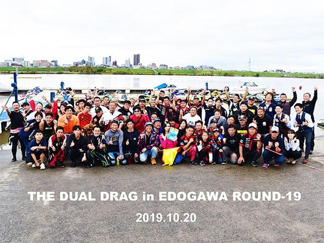 THE DUAL DRAG in EDOGAWA 第19戦